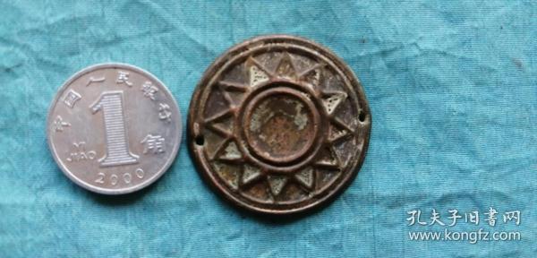 民国国民党党徽铜章(3)