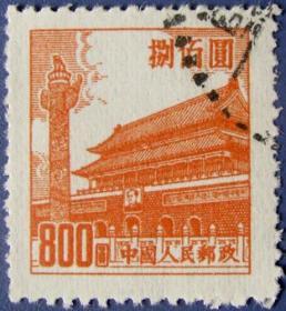 普7,天安门800元--早期邮票甩卖--实拍--包真--店内更多