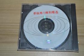 蔡依林 特别精选 CD