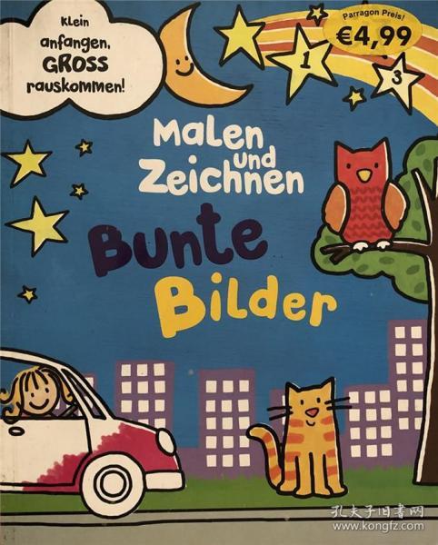 平装德语 Malen und Zeichnen - verspielte Bilder: Klein anfangen, Gross rauskommen! 绘画-好玩的图片:从小开始,大出来!