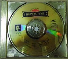张学友 爱你多一些精选 24K 天龙1A1 无 IFPI 品相完美 欠封面 旧版 港版 原版 绝版 CD