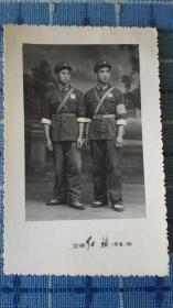 二亇红卫兵合影老照片