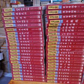 古龙作品集 全78册,1--59册+续补19册,共计78册全