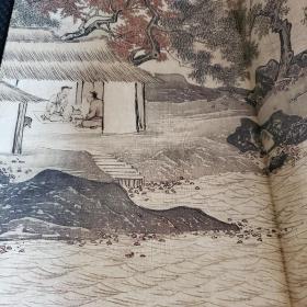 中国画手卷临摹范本 溪山渔隐图13(全二十册,不单发)
