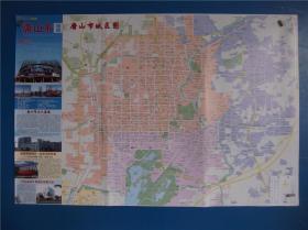 唐山市地图   区域图   城区图   对开地图
