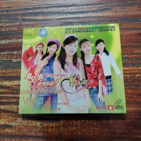 VCD 卓依婷 温情脉脉(1)