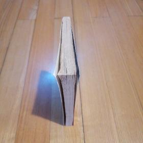 韦氏新世界双语格言词典(单册外地邮费5元)