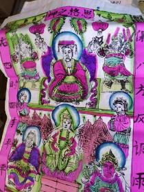 山东曹州木版年画.神之格思-天官 观音 财神中堂带八仙对联(彩色)