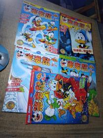米老鼠杂志2011年【1月上,2上下,5下,6下,】5本合售