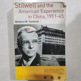 Stilwell and the American Experience in China,1911-45 / 史迪威与美国在华经验 (英语)