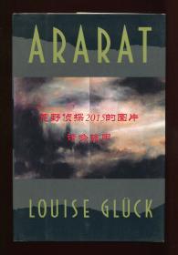 【签名本】露易丝·格丽克《阿勒山》(Ararat),2020年诺贝尔文学奖得主,1990年初版精装,露易丝·格丽克签名