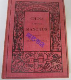 1912年 CHINA AND THE MANCHUS 中国满洲