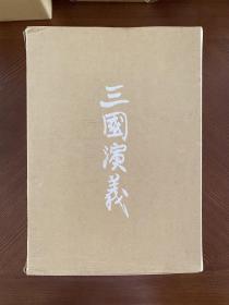 三国演义连环画(珍藏版)60册,外黄盒,内三红盒装,其中两盒开封为了检查(原塑封膜保留),一盒未开封。