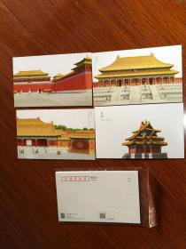 故宫明信片+邮票2015一套