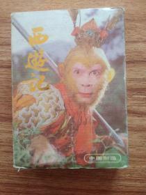 《西游记》扑克牌:八十年代电视连续剧人物  54张全