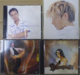 刘德华 张学友 李克勤 周慧敏  首版 旧版 港版 原版 绝版 CD