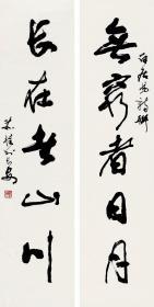 茹桂书法字画对联