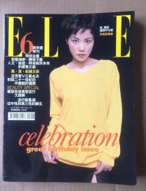 王菲 elle杂志