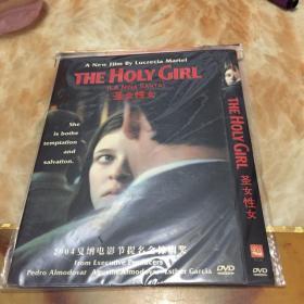 the holy girl 圣女性女 DVD