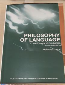 Philosophy of language(a contemporary introduction second edition)