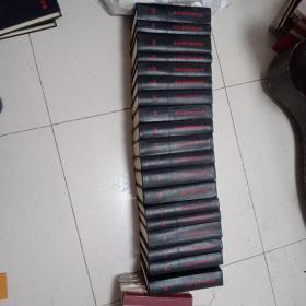 马克思恩格斯全集 第23-39卷 共计19册合售 布面精装一版一印 私藏品佳