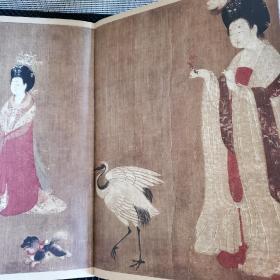中国画手卷临摹范本 簪花仕女图①(全十二册,不单发)