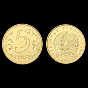 【亚洲】哈萨克斯坦5坚戈 外国硬币 2018年 单枚全新未流通 KM#24