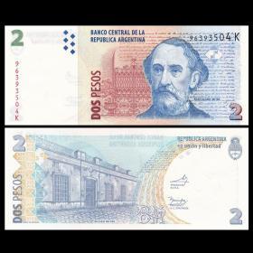 全新UNC 阿根廷2比索 纸币 外国钱币 ND(2010)年 P-352 K序列