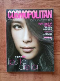 【李冰冰专区】Cosmopolitan Hong Kong 2008年11月号 总第288期 时尚杂志 非全新 书脊有瑕疵