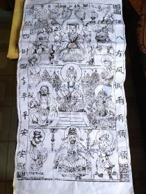 山东曹州木版年画.神之格思-天官 观音 财神中堂带八仙对联