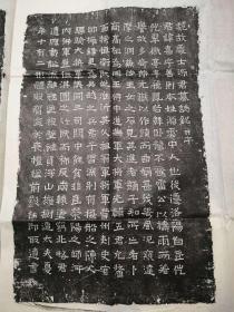 《魏故处士源嘉墓志铭》 一套两张
