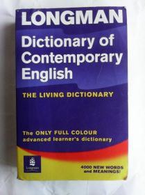 Longman Dictionary of Contemporary English(2005年版)   英文原版  小16开厚册