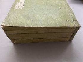 和刻本《福惠全书》9册合订3厚册(卷11~卷27),有刑名部、保甲部、典礼部、教养部、荒政部等。清代教人如何在衙门当官的书,其中刑名部收录各种案件的处理经验或文书格式,其中颇有可观者