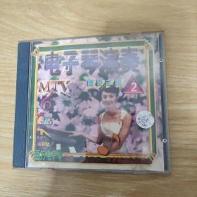 正版金碟豹VCD一电子琴演奏(2)