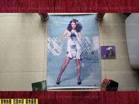 【绝版海报】王菲 寓言 专辑原版海报 正版大海报 (海报尺寸需要店家重新丈量为准,现标尺寸是系统默认的不准确哦)