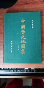 中国历史地图集(八)