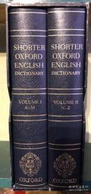 Shorter Oxford English Dictionary - Deluxe Edition