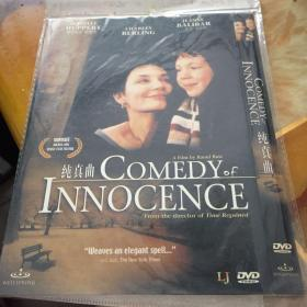 comedy of innocence 纯真曲 DVD