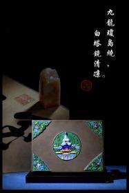 民国古董收藏品海外回流铜胎烧珐琅北京北海琼华岛白塔收纳盒烟盒