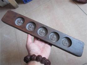 老月饼印模民国手工雕刻精美老包浆桃酥糕点面食品模具收藏品精品