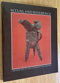 Ritual and Reverence: Chinese Art at the University of Chicago(礼仪与崇敬:芝加哥大学里的中国艺术)