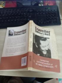 未带地图的旅人:traveller without a Map【 英文版】   1版1印 库存书
