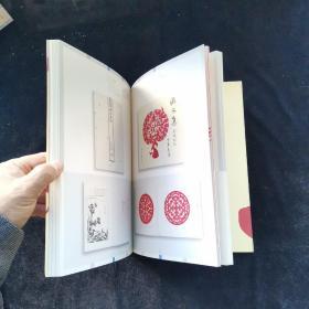 中国最美的书