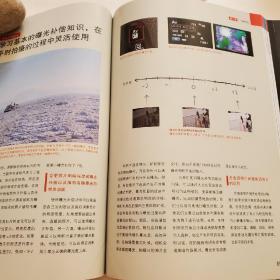 数码单反摄影实力派:专业级照片的拍摄技巧