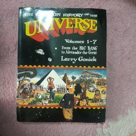 Cartoon History of the Universe 1