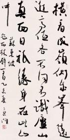 刘京闻书法