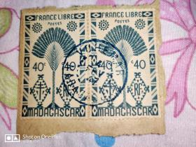 法属马达加斯加邮票2枚 信销 1947年5月邮戳