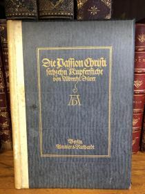 稀缺版, 《 耶稣受难记 》丢勒的版画插图, 约1928年出版.