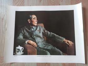 《纪念周恩来同志诞辰100周年》画像、真品、一版一次  江苏美术出版社出版,43*57