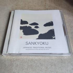 现货 jp/9成新/u14 尺八 筝 三味线 三曲 日本传统 江户时代室内乐
